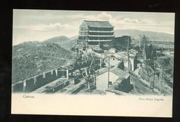 ± 1910  廣州  (Guangzhou Canton) Five Step Pagoda (Mount Yuexiu) (C4-90) - Brunei
