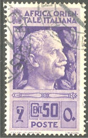 521 Africa Orientale Italiana 1938 Victor Emmanuel III (ITC-145e) - Italian Eastern Africa