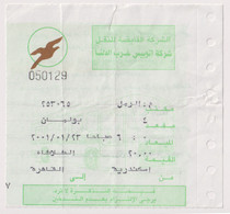 EGD48105 Egypt / Bus Ticket West Delta Pullman 2001 Tuesday Alexandria - Cairo - Mondo