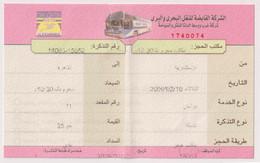 EGD48127 Egypt / Bus Ticket West Delta Pullman 2009 Tuesday Alexandria - Cairo - Mondo