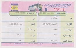 EGD48129 Egypt / Bus Ticket West Delta Pullman 2010 Wednesday Alexandria - Cairo - Mondo