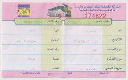 EGD48131 Egypt / Bus Ticket West Delta VIP 2009 Thursday Alexandria - Cairo - Mondo