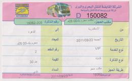 EGD48132 Egypt / Bus Ticket West Delta VIP 2011 Friday Alexandria - Cairo - Mondo
