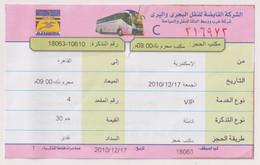 EGD48134 Egypt / Bus Ticket West Delta VIP 2010 Friday Alexandria - Cairo - Mondo