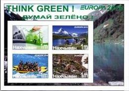 NAKHICHIVAN - 2016 - Europa, Think Green - Imperf 4v Souv Sheet - M N H - Private Issue - Azerbaijan