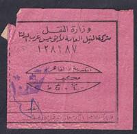 EGD48001 Egypt / Bus Ticket - West Delta Bus Company - Alexandria - Cairo - Mondo