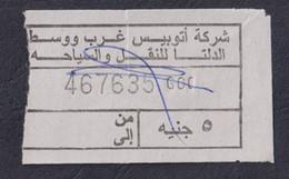 EGD48021 Egypt / Bus Ticket - West Delta Bus – 5 EGP Internal Small Ticket - Mondo