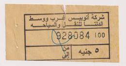 EGD48022 Egypt / Bus Ticket - West Delta Bus – 5 EGP Internal Small Ticket - Mondo