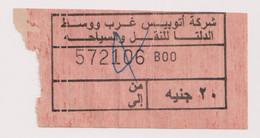 EGD48023 Egypt / Bus Ticket - West Delta Bus – 20 EGP Internal Small Ticket - Mondo