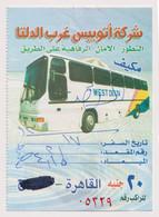 EGD48071 Egypt / Bus Ticket - West Delta Bus - Conditioner - Cairo Matrouh - Mondo