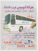 EGD48072 Egypt / Bus Ticket - West Delta Bus - Conditioner - Matrouh Cairo - Mondo