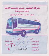 EGD48081 Egypt / Bus Ticket - West Delta Bus - Conditioner - Cairo - Mondo