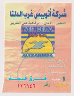 EGD48096 Egypt / Bus Ticket - West Delta Bus - 1 EGP Fee Increase For The Ticket - Mondo
