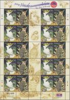 Malaysia 2002, Bird, Birds, Parrot, Owl, Sheetlet Of Of 10x Set Of 2v, MNH** - Eulenvögel