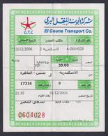 EGD48911 Egypt / BusTicket - El Gouna 2006 VIP Alexandria, Shebin, Cairo - Mondo