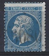 FRANCE BUREAU FRANCAIS ETRANGER BFE GC 5080 ALEXANDRIE EGYPTE - 1849-1876: Classic Period