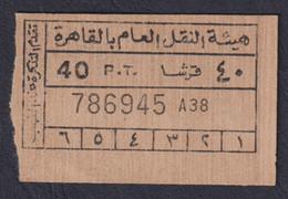 EGD48731  Egypt / Bus Ticket - 40 PT / Cairo - Mondo