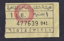 EGD48752  Egypt / Bus Ticket - 1 EGP / Cairo - Mondo
