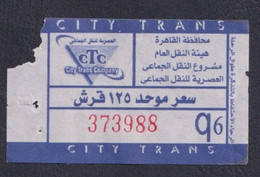 EGD48791  Egypt / Bus Ticket - City Trans - Mass Transit Project - Cairo - Mondo
