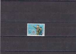 Ryukyu Nº 124 - Ryukyu Islands