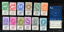 Israel ** N° 186 à 198 - Signe Du Zodiaque - Unused Stamps (with Tabs)