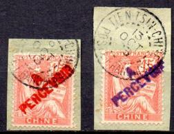 Chine: Yvert N° 18 Et 18A Les 2 Couleurs De Surcharge - Postage Due
