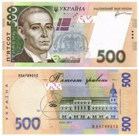 UKRAINE 500 HRYVEN 2011 P 124b - UNC - Ukraine