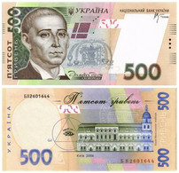 UKRAINE 500 HRYVEN 2006 P 124a - UNC - Ukraine