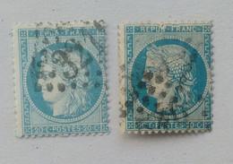 2 SIEGE DE PARIS N°37 BELLES VARIETES 13 . 2 ENFONCEMENT DE FILETS - 1870 Assedio Di Parigi