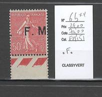 France - Yvert 6b** - Semeuse 50 Cts FM - POINT AVANT ET APRES LE F - Varieties: 1900-20 Mint/hinged
