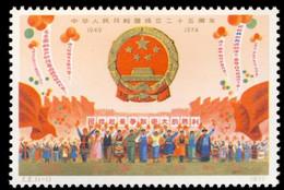 "1974-(MNH=**) China PRC Cina J2 Serie Un Valore 8f.""25th Anniv. Of Founding Of PRC "" - Unused Stamps"