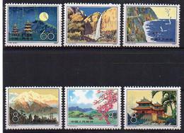 Chine N° 2253 à 2258 Neufs ** - Unused Stamps