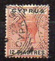 Chypre N° 64 Oblitéré - Cote 28€ - Zypern (...-1960)