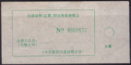 CHINA CHINE CINA SHANGHAI POSTAL ADDED CHARGE LABELS (ACL) - Non Classificati