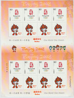 China 2008 Beijing Olympic Games Large Souvenir Sheet With Mascots MNH/** (M6-large) - Stamp Boxes