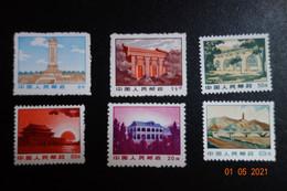CHINA Série De 1969** Mnh - 1912-1949 Republiek