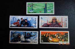 CHINA Série De 1974 Taching **mhn - 1912-1949 Republiek