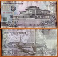 North Korea DPRK 500 Won 1998 XF А.Э.-44.1b2 - Korea, North