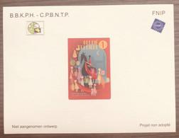 België, NA 27, Nederlandse Tekst, OBP 35€ - Proyectos No Adoptados