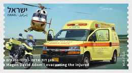 Israel MNH ** 2021  ATM Magen David Adom- Evacuating The Injured - Unused Stamps (without Tabs)
