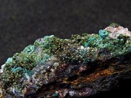 Pseudomalachite With Turquoise & Libethenite  ( 3 X 1.5 X 1 Cm ) Miguel Vacas Mine - Vila Viçosa Evora Distr. - Portugal - Minerals