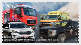 Israel MNH ** 2021  ATM Emergency Search And Rescue Organizations - Ungebraucht (ohne Tabs)