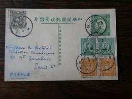 CHINE Entiers Postal Années 30 - 1912-1949 Republik