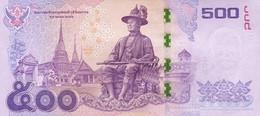 THAILAND P. 121 500 B 2014 UNC (s. 87) - Thailand