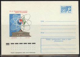 RUSSIA USSR Stamped Stationery Ganzsache 11021 1975.12.29 DUBNA 20 Years Of Institute Of Nuclear Research - 1970-79