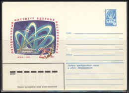 RUSSIA USSR Stamped Stationery Ganzsache 14675 1980.12.03 DUBNA Institute Of Nuclear Research 25th Anniversary - 1980-91