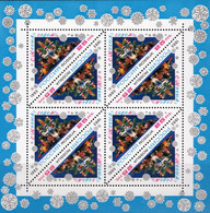 Happy New Year 1994 Rußland 448 KD Im 8-KB ** 4€ Dekoration Mit Kerze Bloc Bloque Hoja Sheet Light Ss Sheetlet Bf Russia - Abarten & Kuriositäten