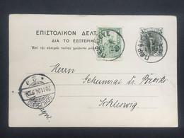 GREECE 1904 Postal Stationary Card Piraeus To Schleswig - Entiers Postaux