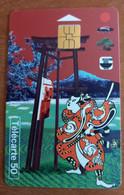 Telecarte Tokyo - Other