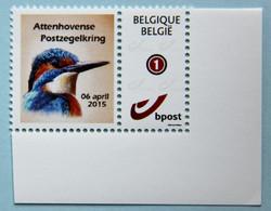 Martin Pêcheur   Attenhovense Postzegelkring - 1985-.. Birds (Buzin)